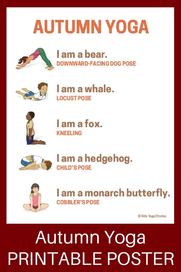 10 Autumn Yoga Poses For Kids