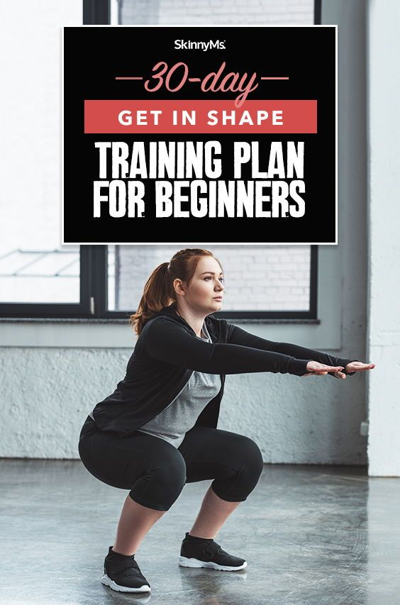 30-Day Get in Shape Training Plan for Beginners