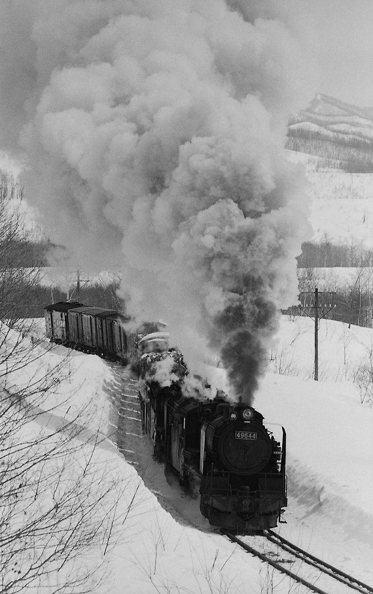 名寄本線 上興部一ノ橋 9600+9600貨 S48 鉄道 写真, 蒸気機関車, 風景