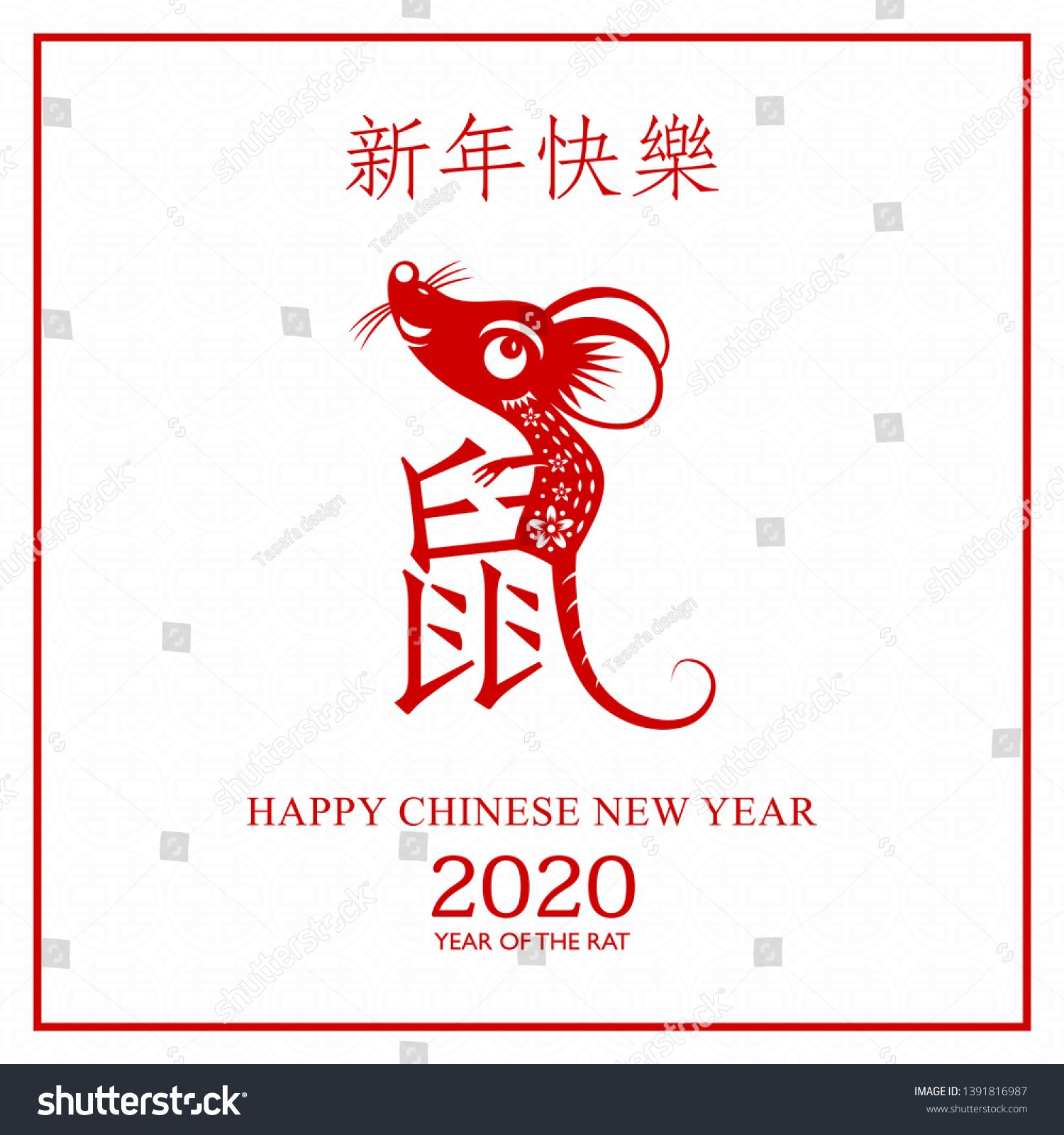 2020 Chinese New Year.Pin On Chinese New Year