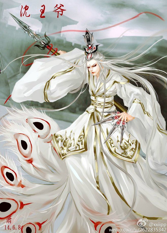 Shen lord