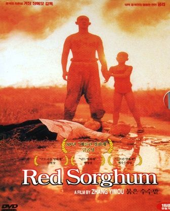 red sorghum movies i love pinterest