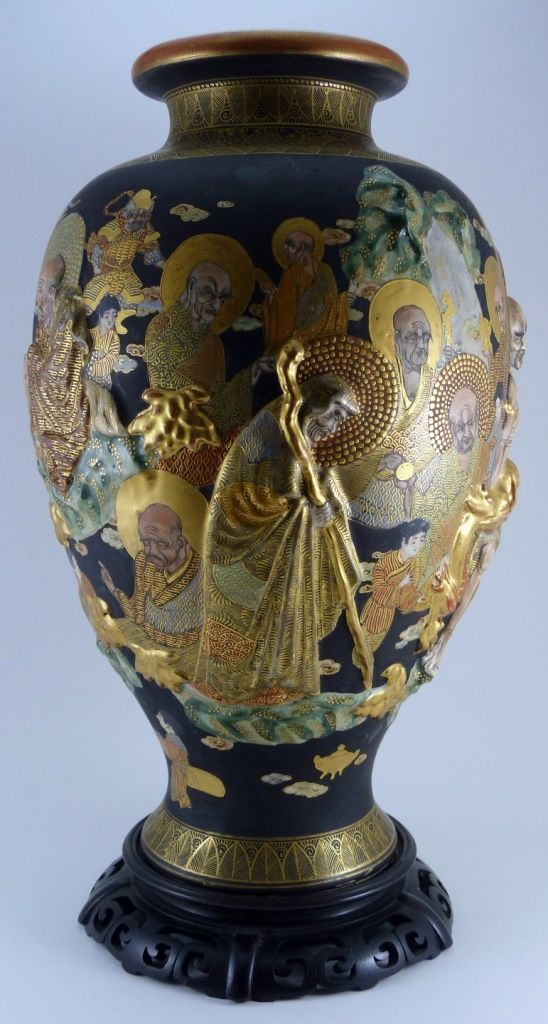 Japanese Meiji Period Satsuma Porcelain Vase With Multiple