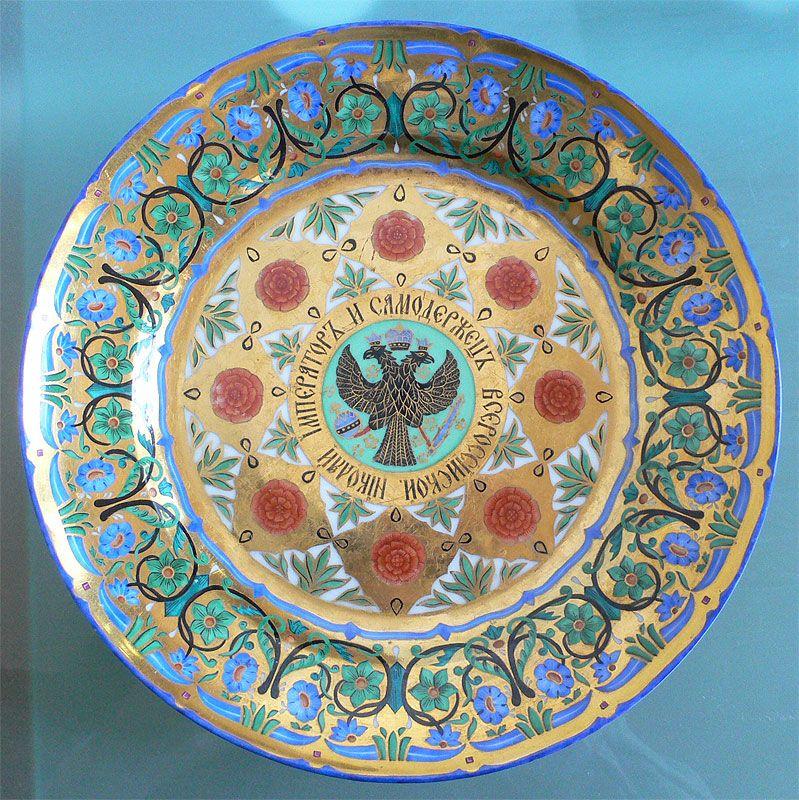 Russian Imperial Porcelain Kremlin Service Plate Nicholas I 1825-1855  sc 1 st  Pinterest & Russian Imperial Porcelain Kremlin Service Plate Nicholas I 1825 ...