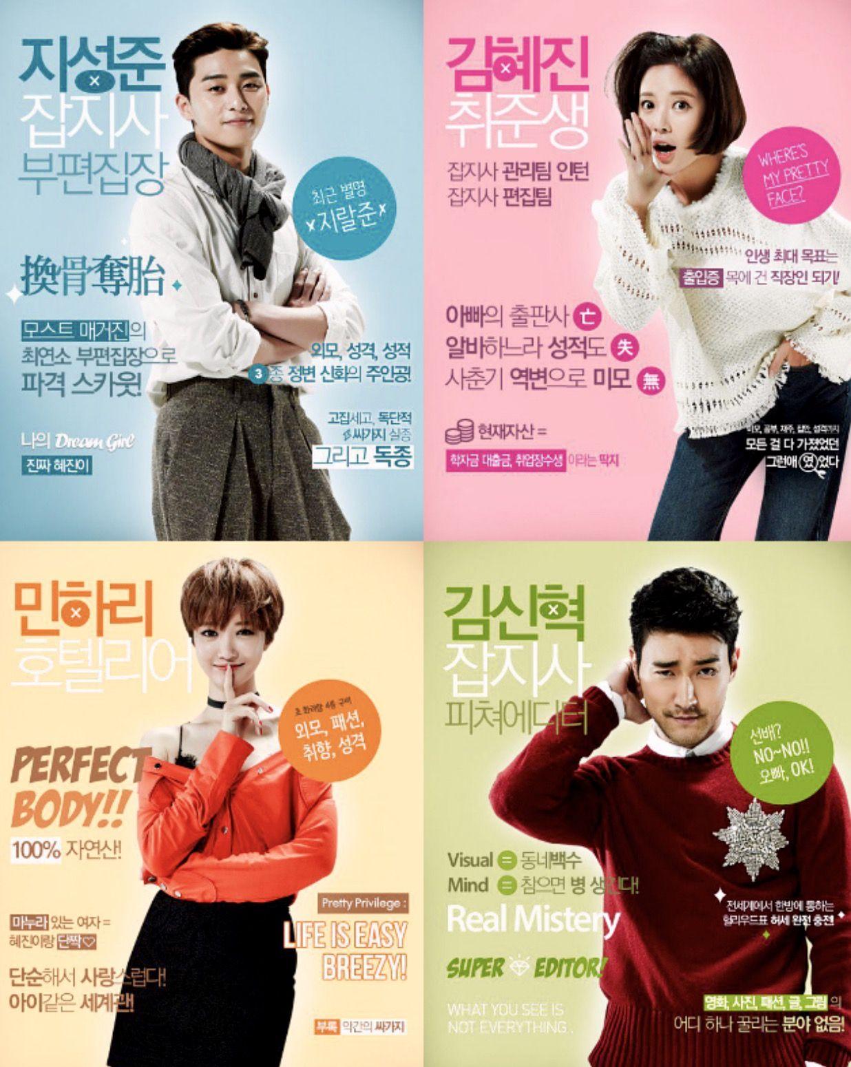 She Was Pretty Pretty face, Korean drama