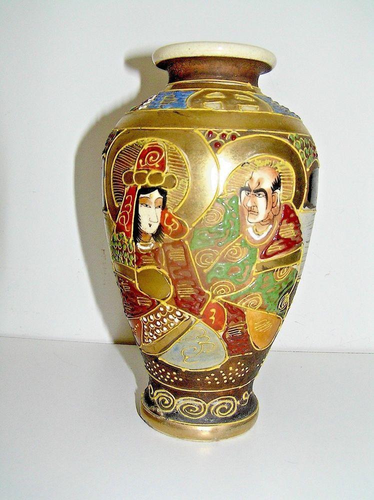 Vintage Satsuma Vase Showa Ahrats Japanese Porcelain Pottery