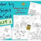 Sight Word Coloring Kindergarten Part 2 $2.20