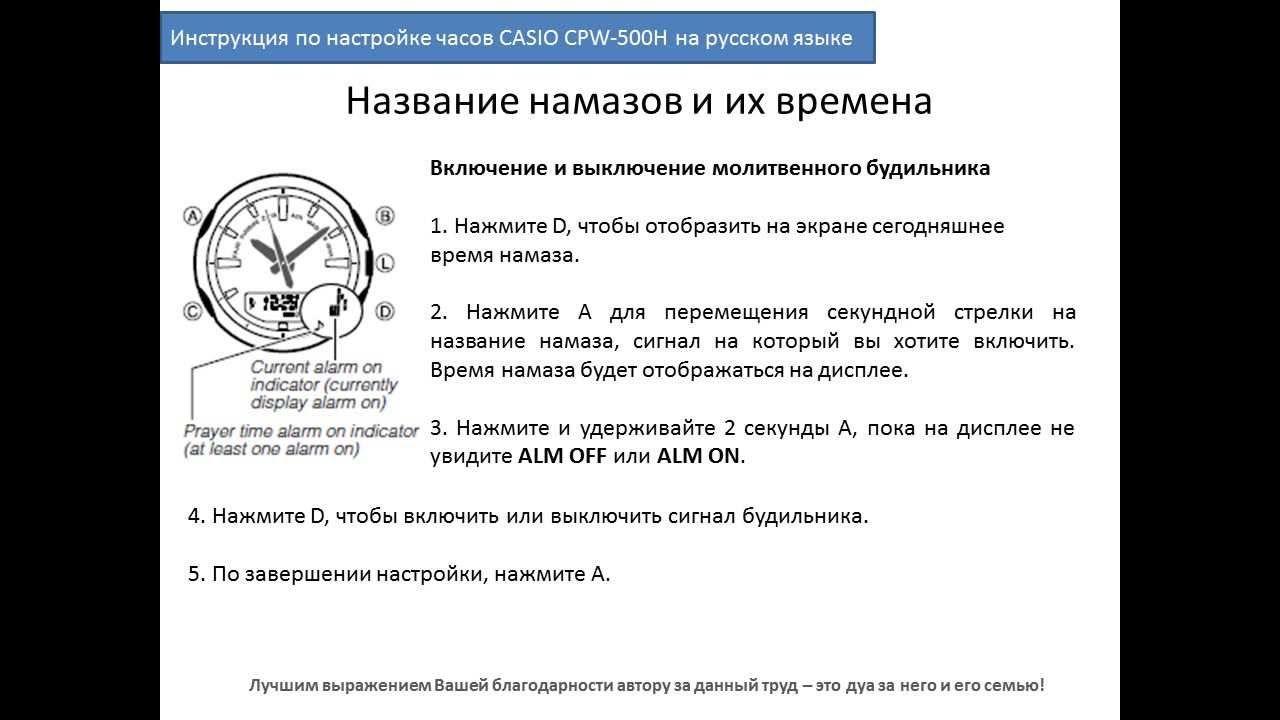 Инструкции русского языка