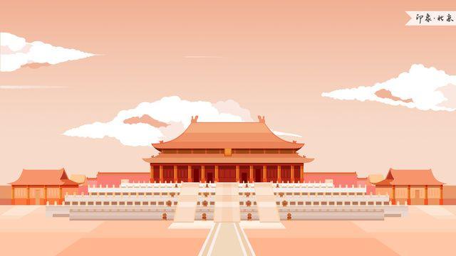 2020 的 Beijing Forbidden City Impression Landmark Building