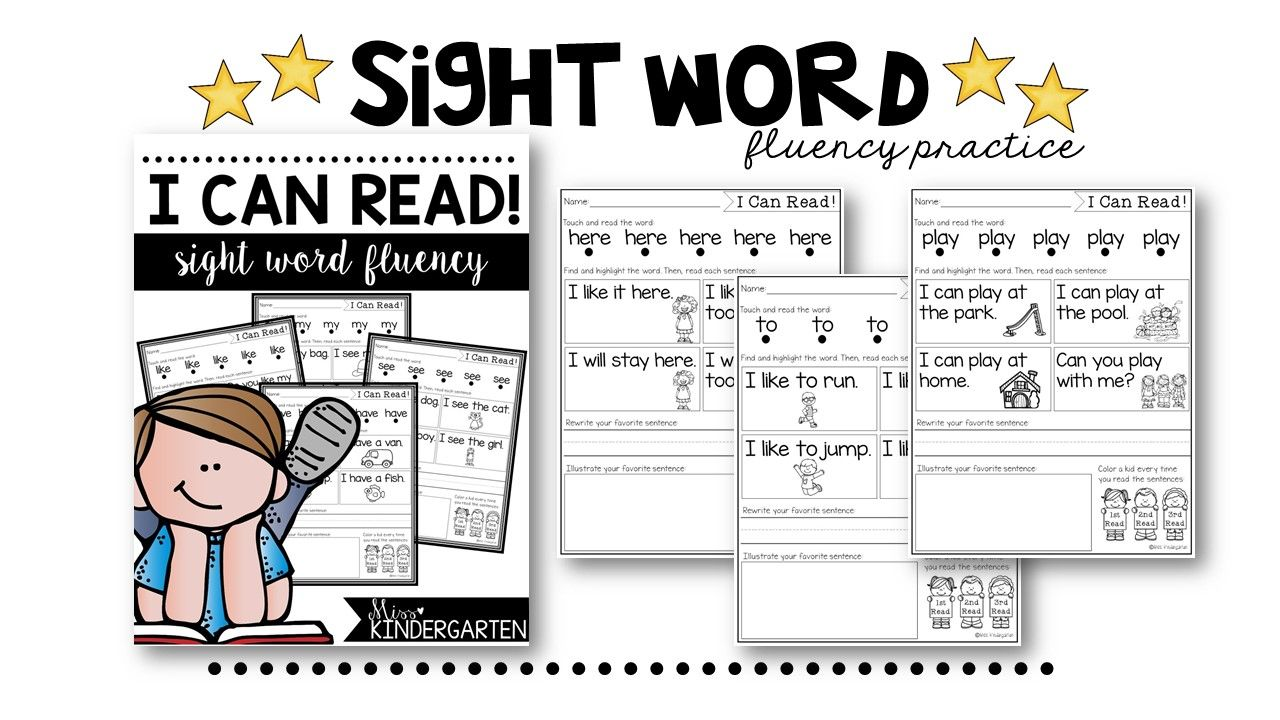 Sight Word Fluency and Reading Intervention | Fluency practice ...