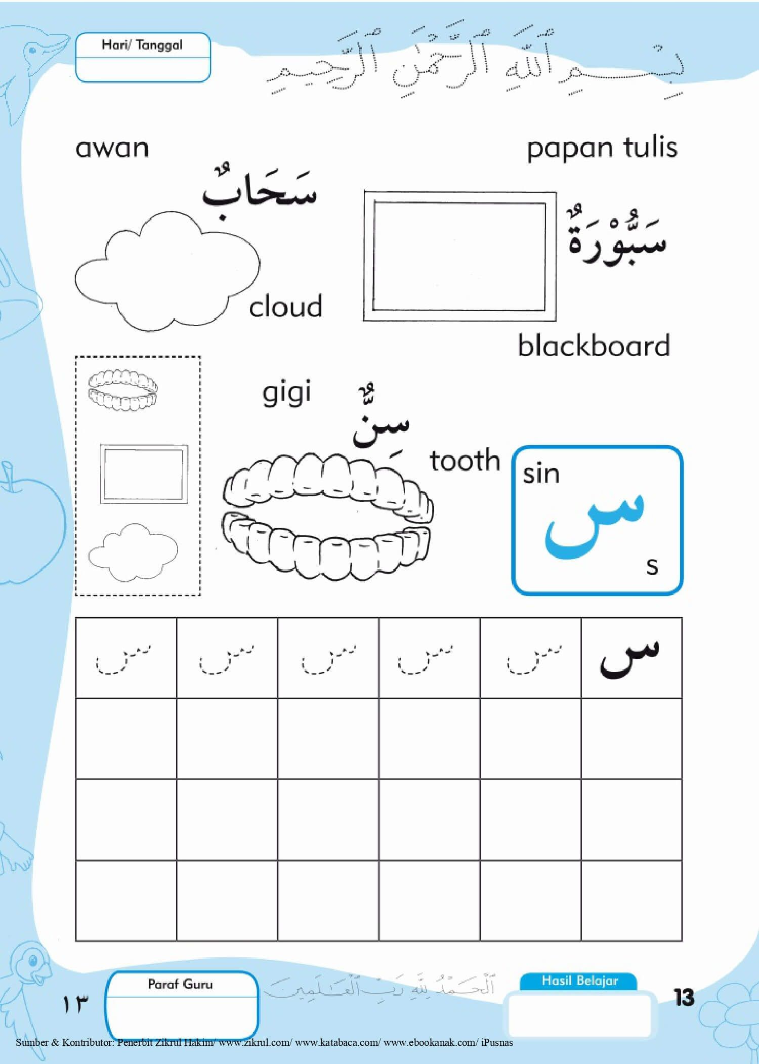 Belajar Menulis Huruf Hijaiyah Untuk Anak Tk Pdf Cara Golden