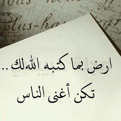 الحمدلله على كل حال H G Arabic Calligraphy Calligraphy