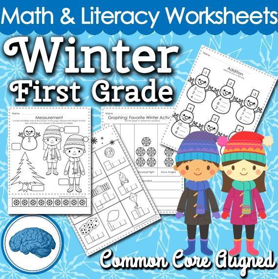 Winter Games for Pre-k to KG (word wall, write the room, etc) | Math ...