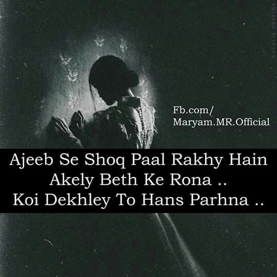 Alone Sad Quotes In Hindi: Pin By Dreaмιng вoy On Urdu Poetry