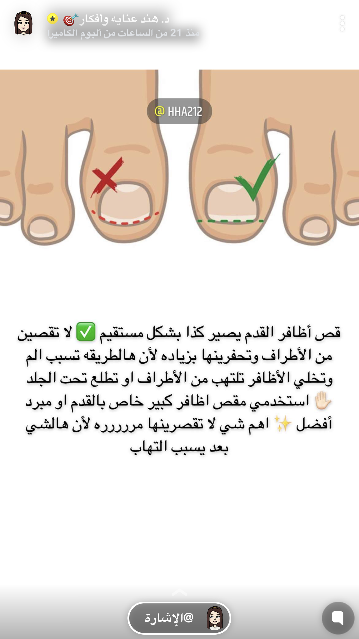 Pin By زينه On ي Natural Skin Care Diy Beauty Care Routine Beauty Skin Care Routine