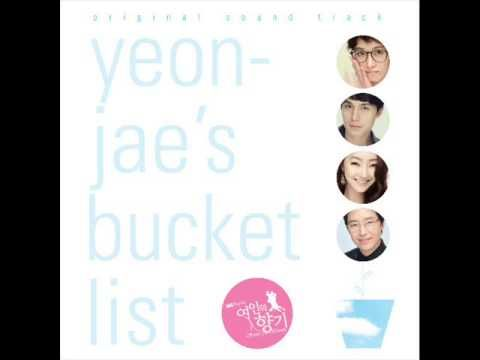 Scent Of A Woman (OST Complete) - Bucket List - JK Kimdonguk - YouTube