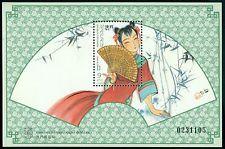 Macao Scott #897 MNH Chinese Fans CV$4+