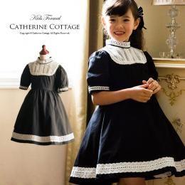 80b67a29b437e 入学式 子供服 ワンピース 女の子 マルグレーテワンピース 子供服 ワンピース 黒 フォーマル 子供ドレス