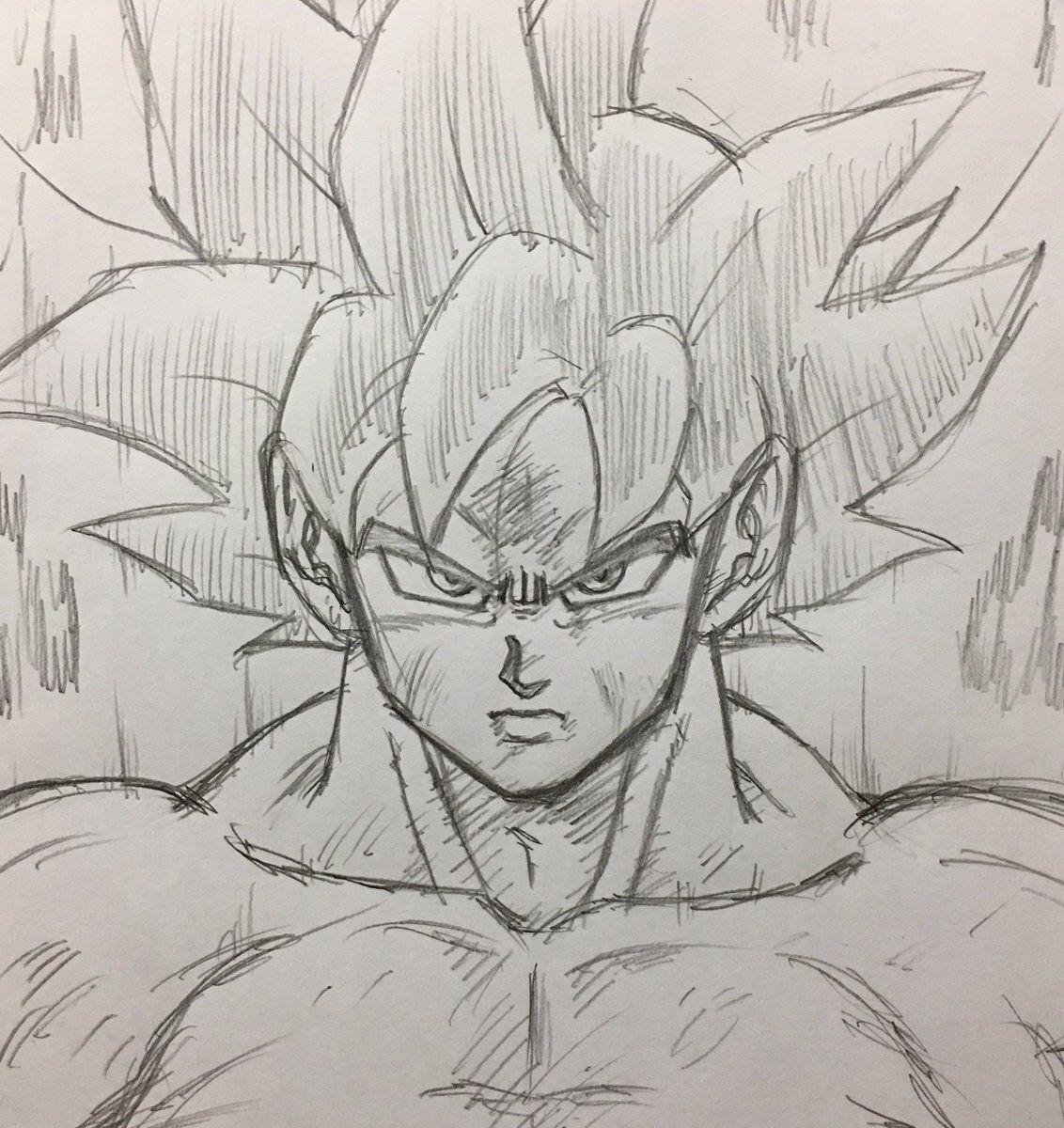 Fein Goku Malvorlagen Zum Ausdrucken Bilder - Malvorlagen Von Tieren ...