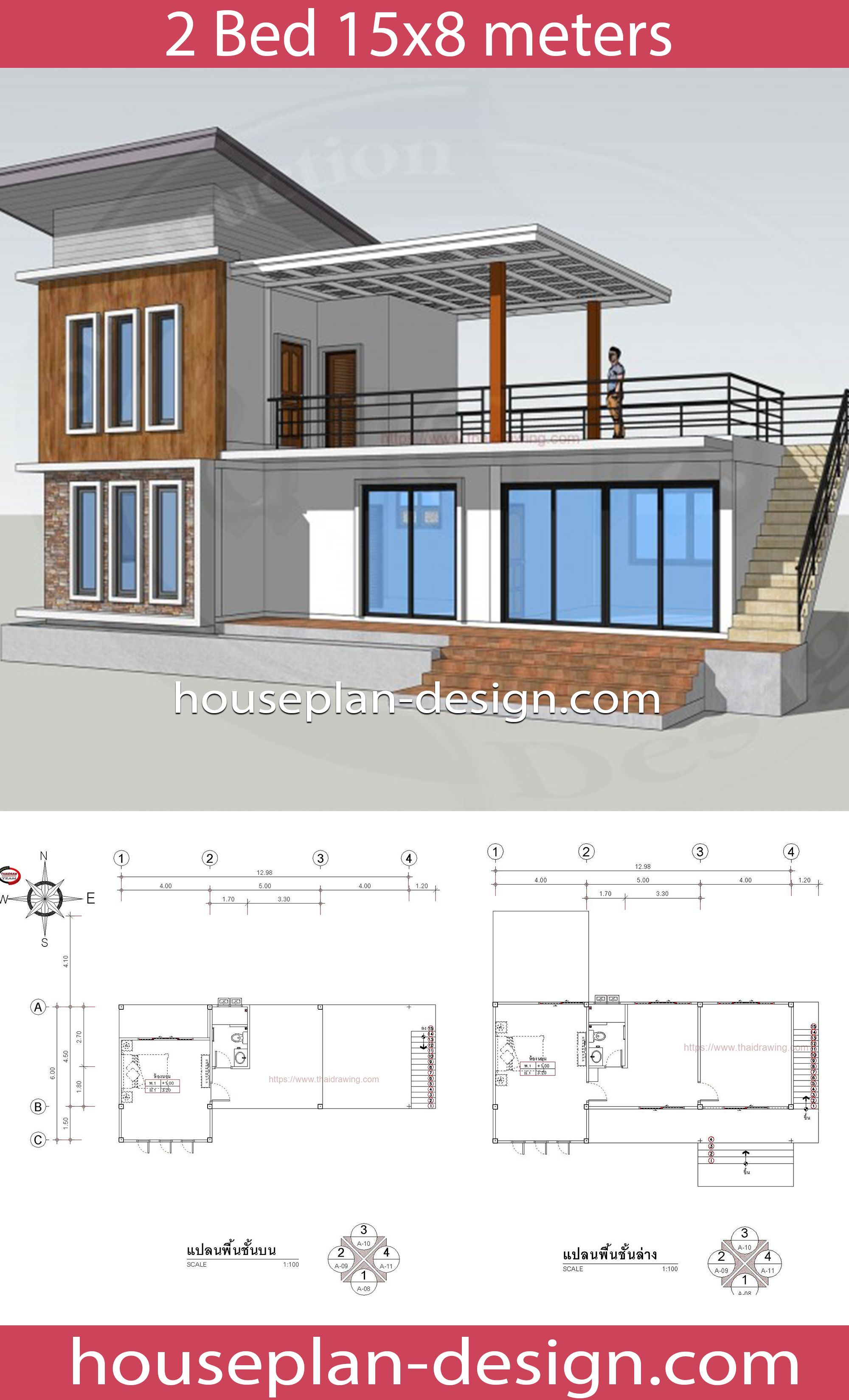 House Plan Design House Design Idea 15x8 With 2 Bedrooms House Design Home Design Plans Free House Plans