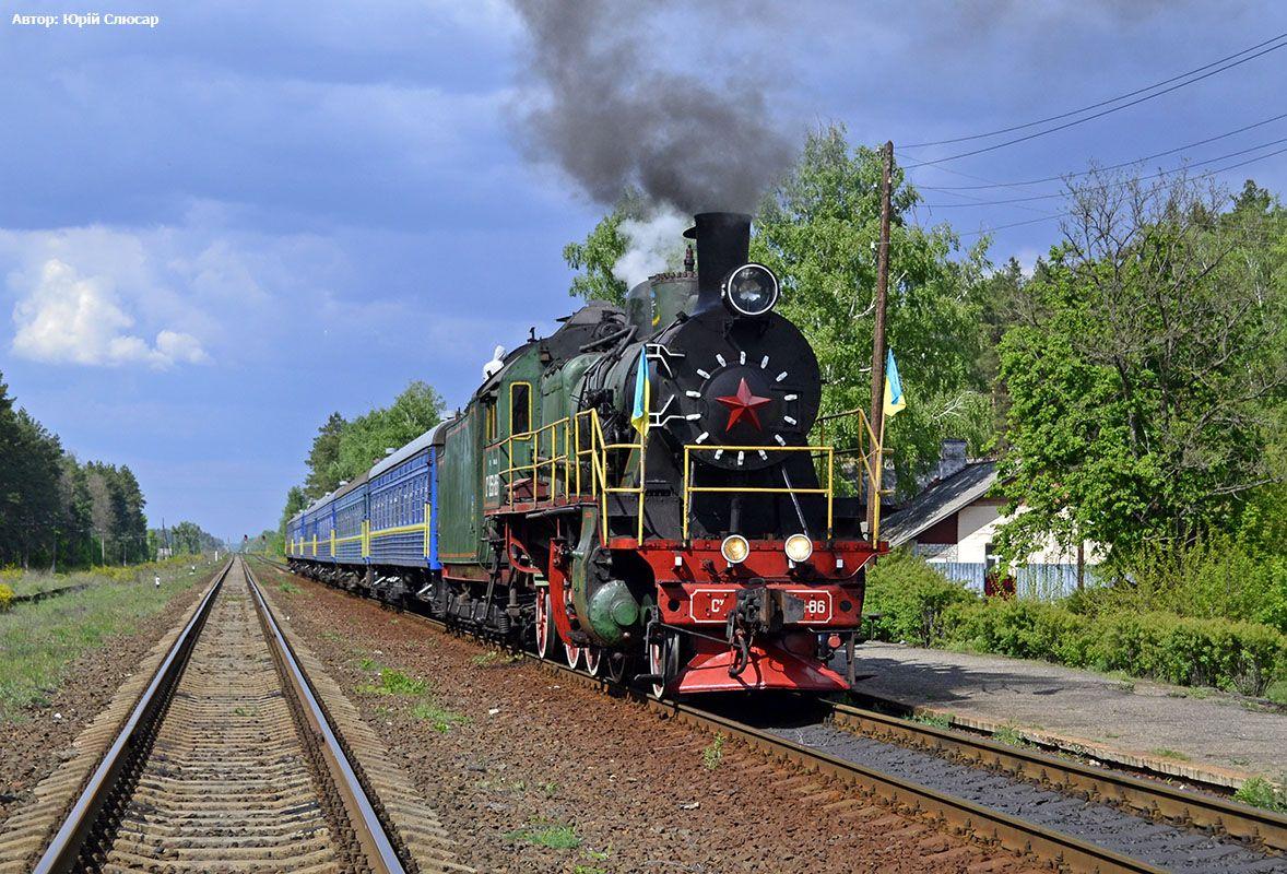 каркас поезда фото сделать аулова объявили