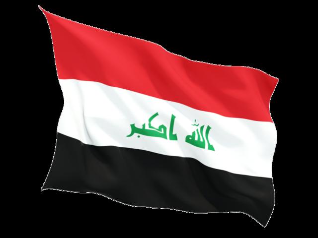 Iraq Flag Png Iraq Flag Iraq Swimwear