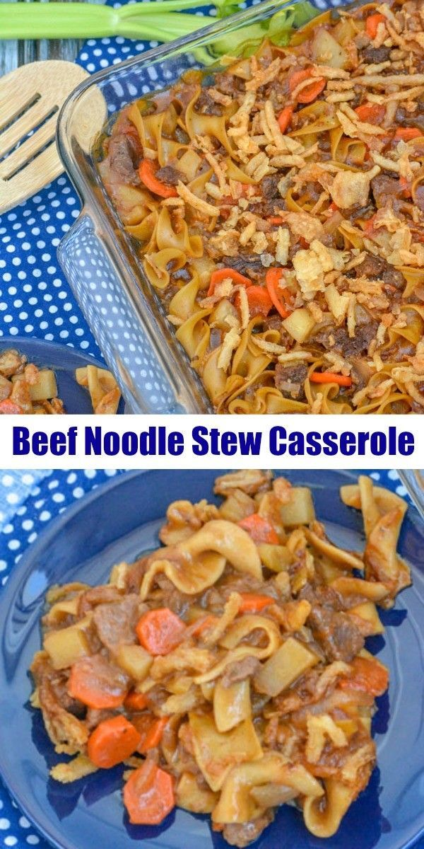Beef Noodle Stew Casserole images