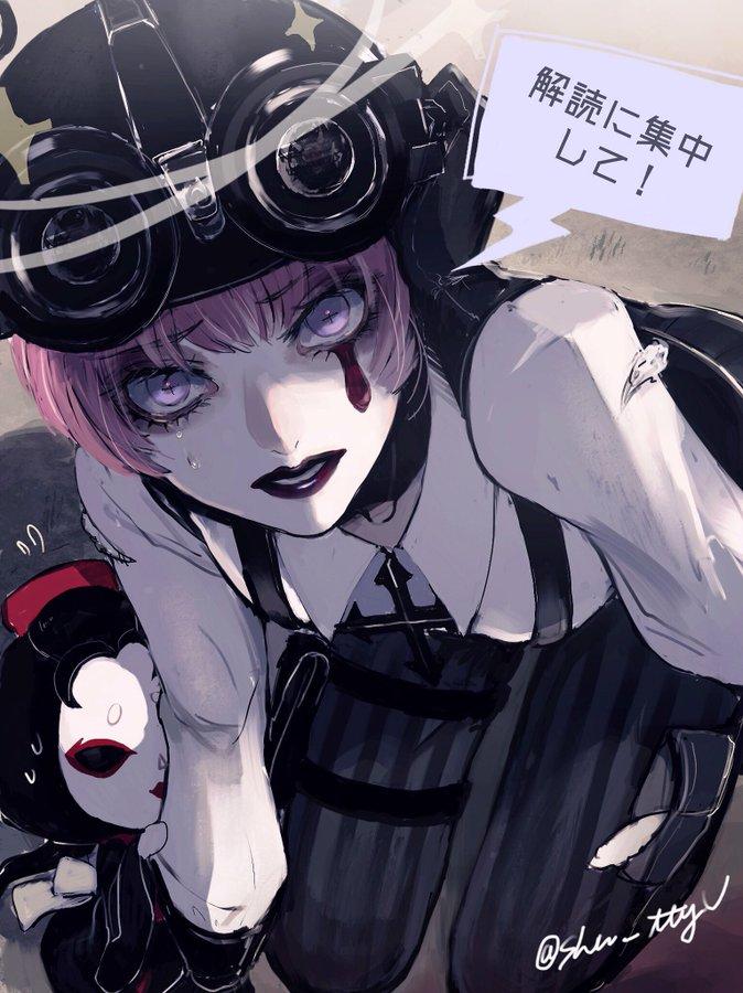 紫乃 on Twitter Identity art, Anime art girl, Identity