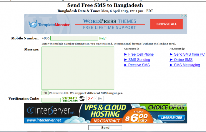 Send Unlimited Free SMS To Bangladesh or Worldwide | TechTeam24 Com