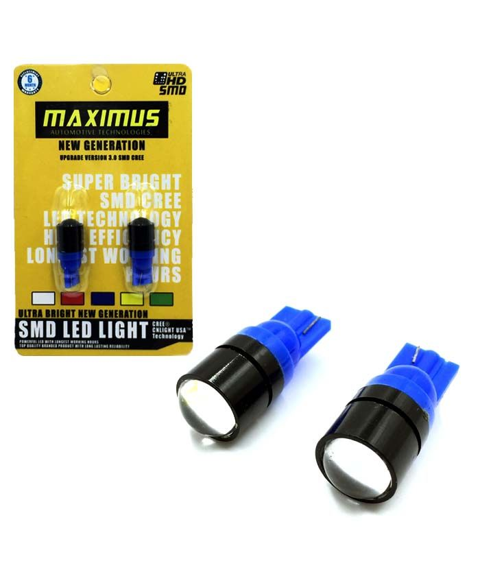 Maximus Blue SMD Projection Parking Light - Pair Delivery available ...