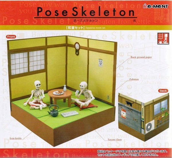 Pose skeleton accessories tatami set by Re-Ment