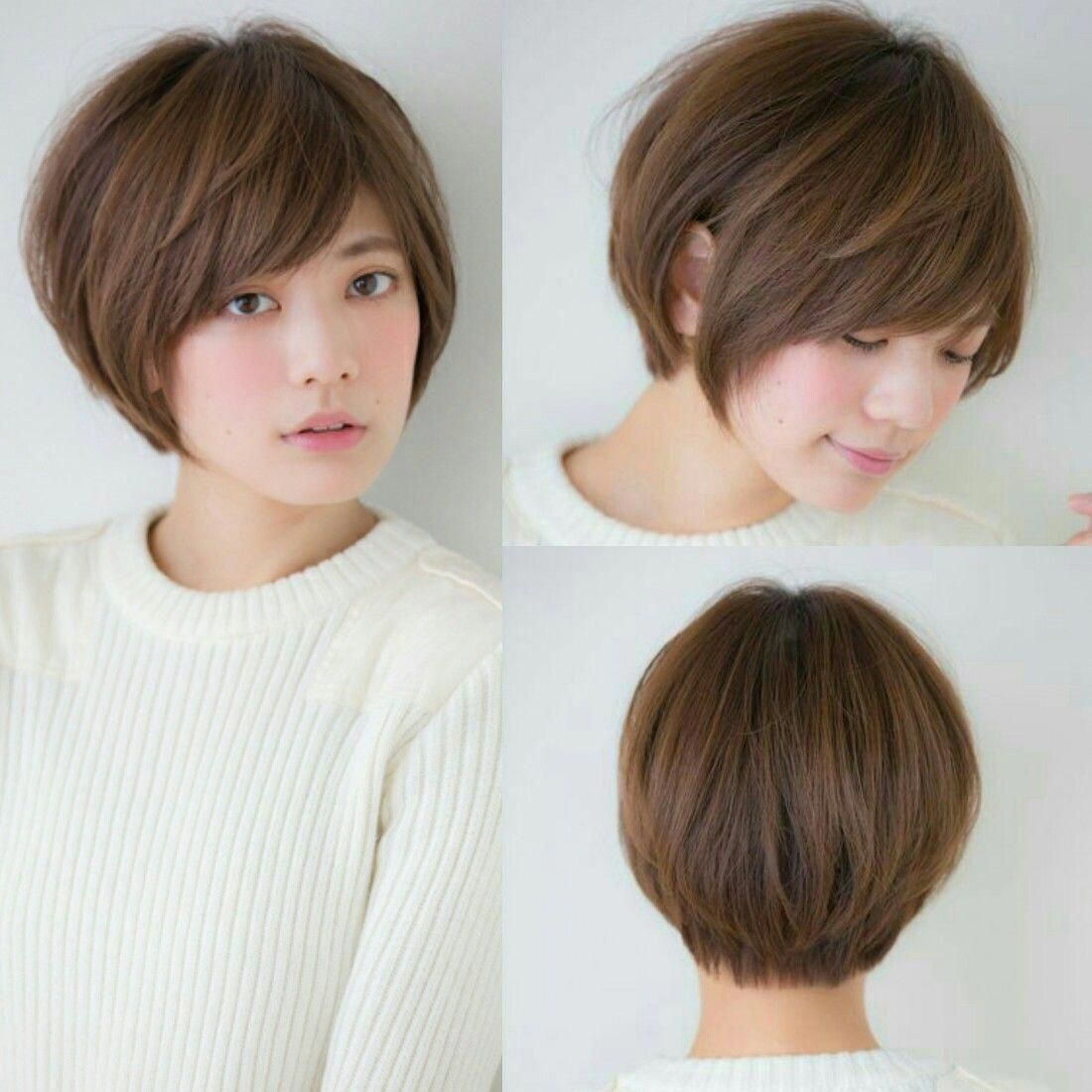 25 Chin Length Bob Hairstyles That Will Stun You in 2019 | Japanese haircut, Japanese short hair ...