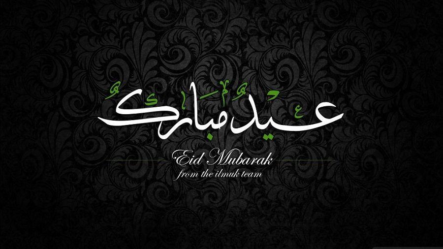 Amazing Saeed Arabic Eid Al-Fitr Greeting - faa750d614f6920417e0b87aff668777  Snapshot_55701 .jpg