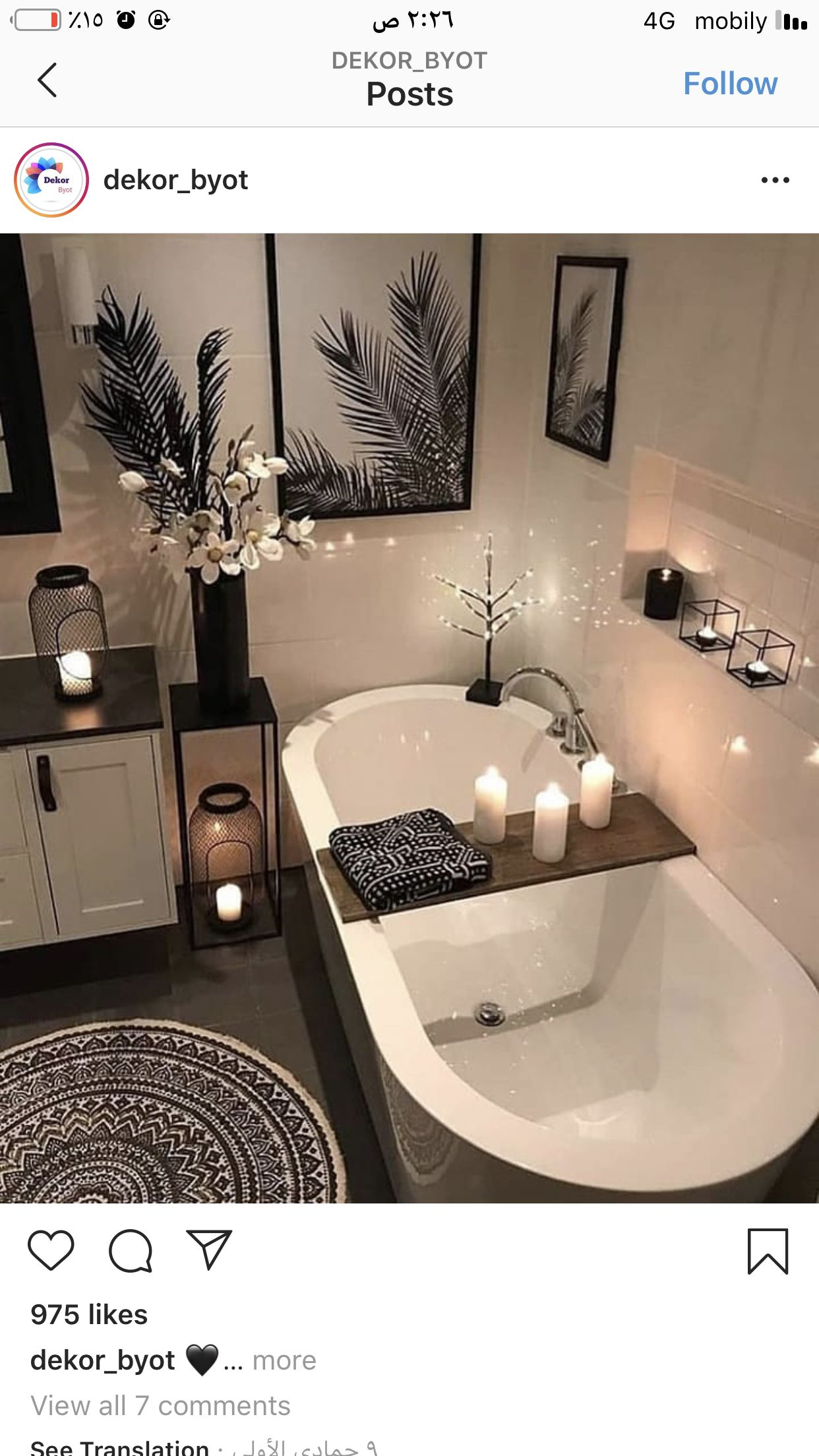Pin By Nouf Abdullah On غرفتي In 2020 With Images Master Bathroom Decor Relaxing Bathroom Bathroom Design