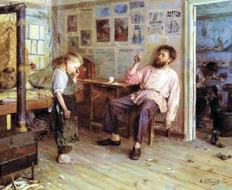 Ivan Bogdanov – The Apprentice , 1890