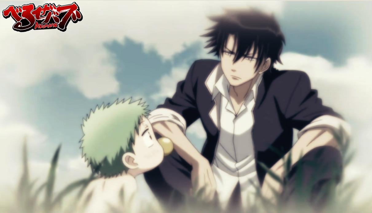 "Oga Tatsumi ""be strong baby Beel "" Beel Dabu \õ/ Anime"