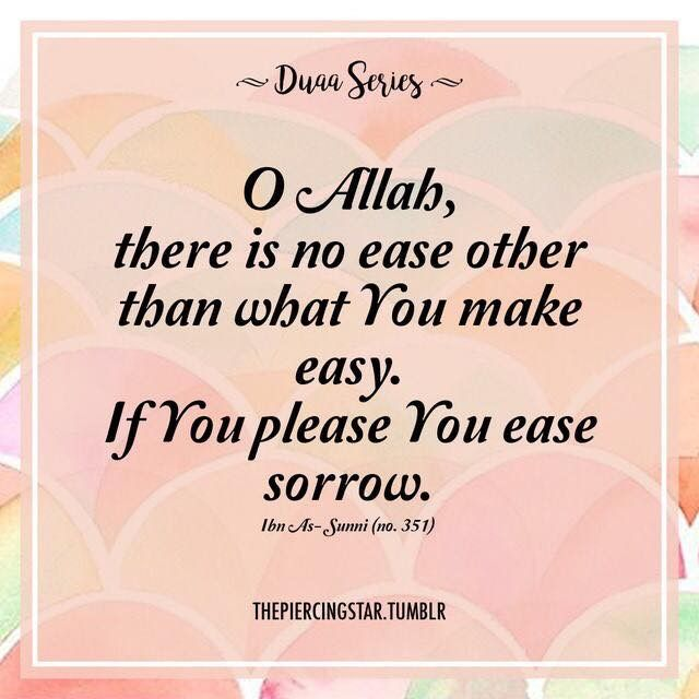 Pin By Shahan9 On Islam Organic Quote Islamic Quotes Hadith Quotes
