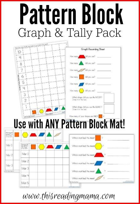 Pattern Block Graph And Tally Pack Best Of This Reading