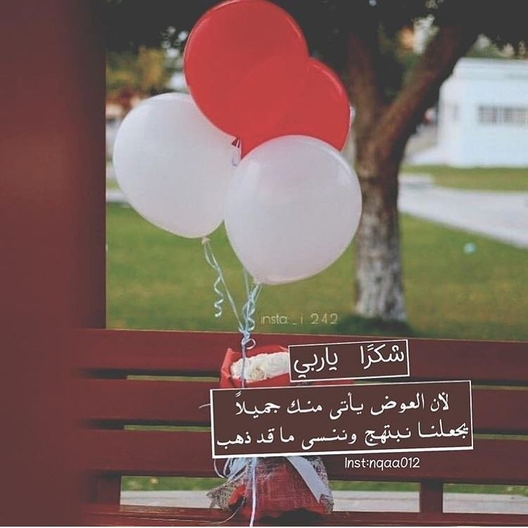 Pin By رودينا محمد On Allah Allah