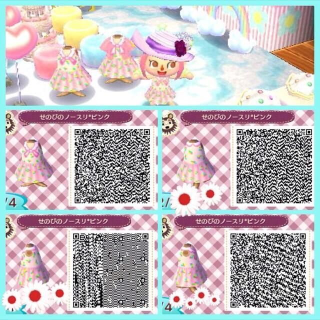 Chiho とび森 On Acnl Greyson Animal Crossing Qr Animal
