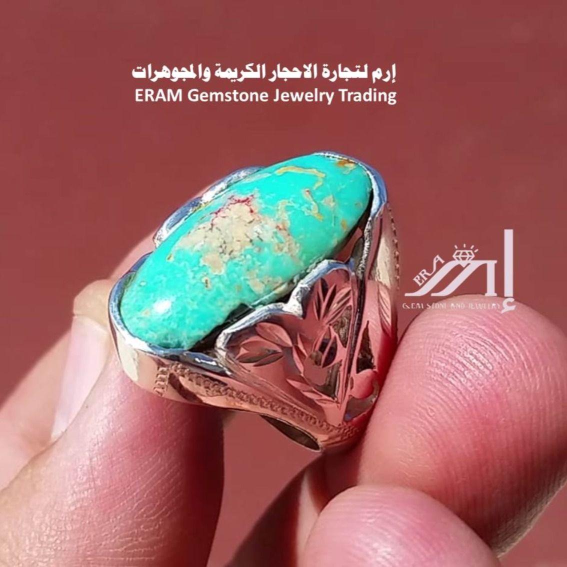 Pin By إرم لتجارة الاحجار الكريمة وال On الخواتم النسائي Turquoise Ring Turquoise Rings