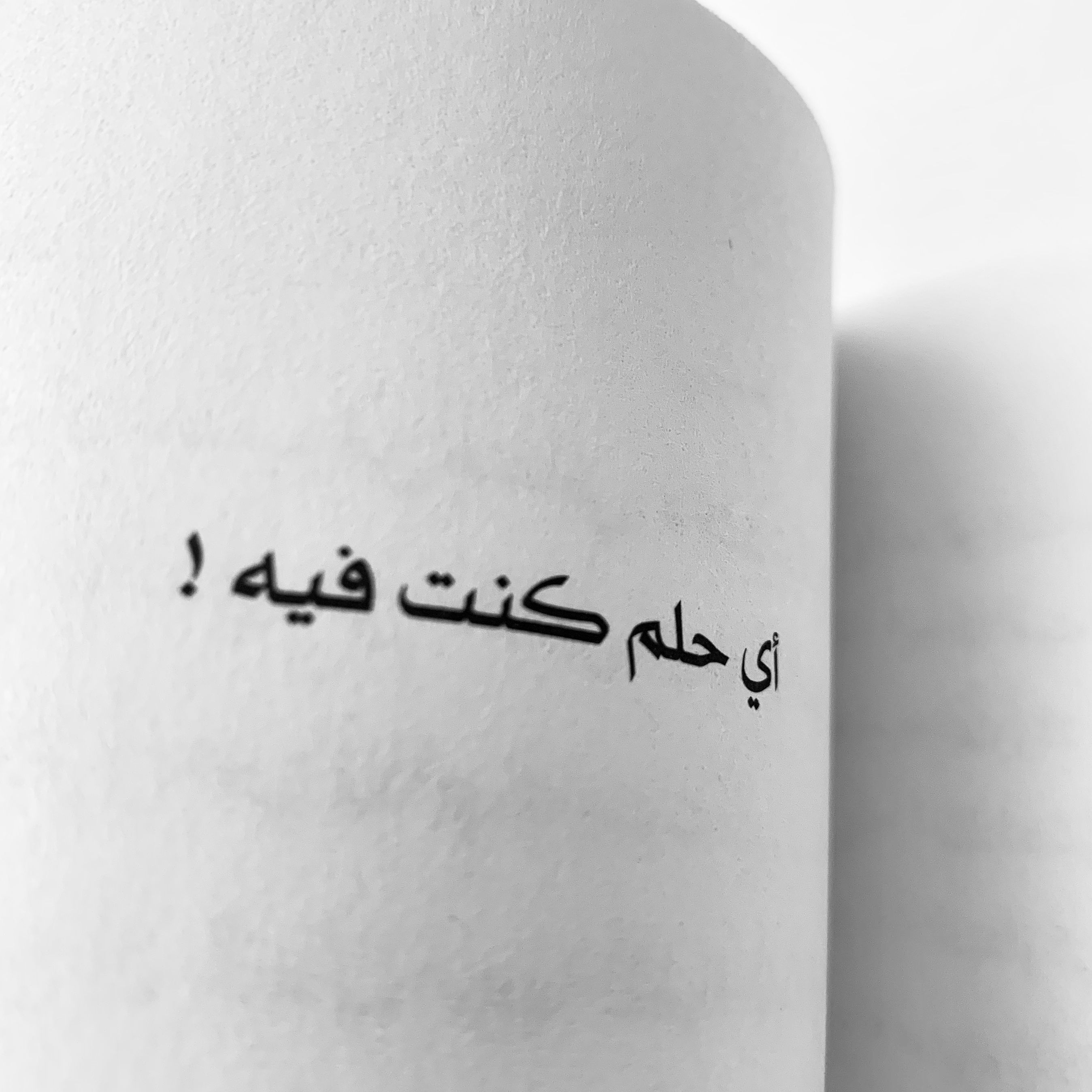 كتاب فعلا امل الحربي