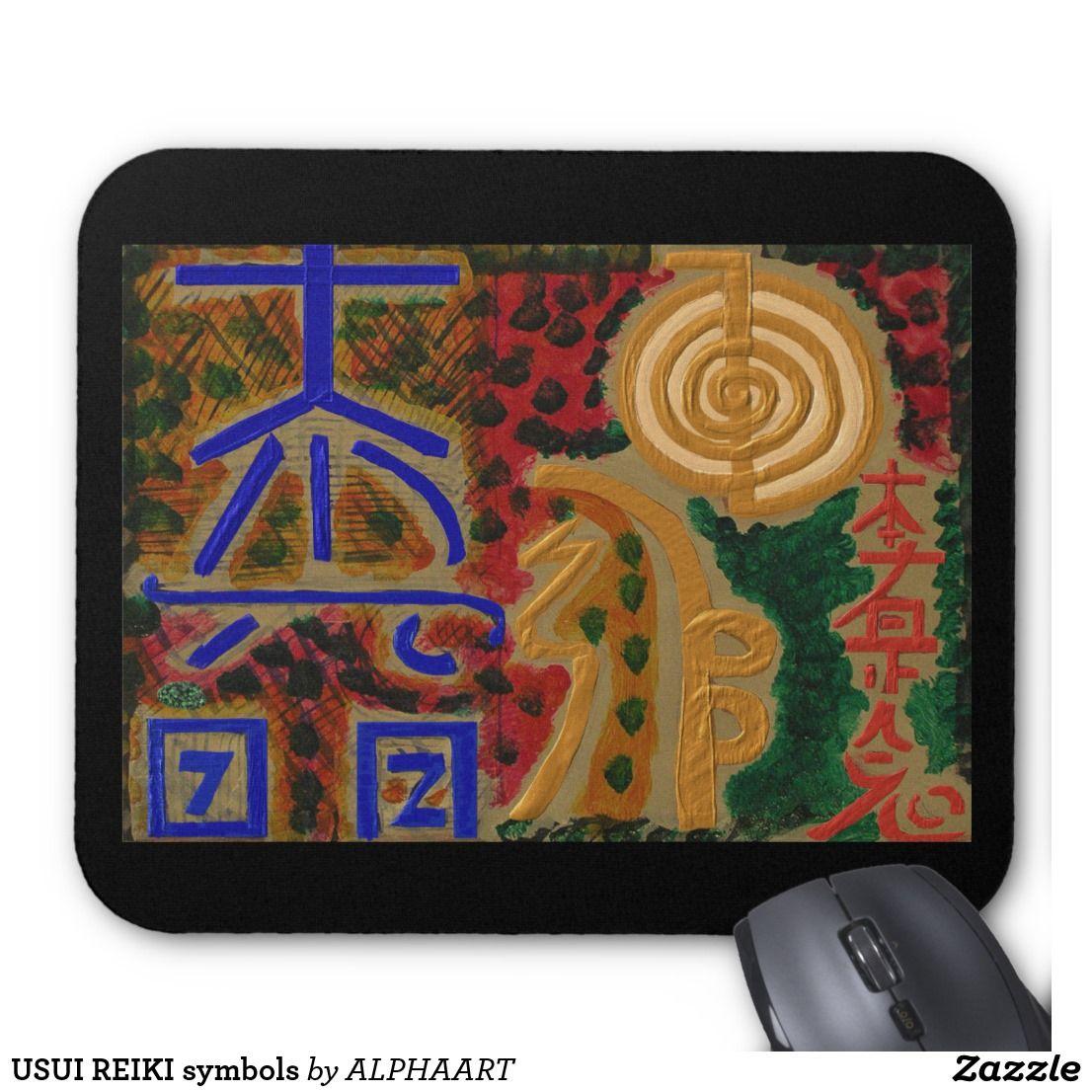 Usui reiki symbols mouse pad reiki symbols usui reiki symbols mouse pad biocorpaavc
