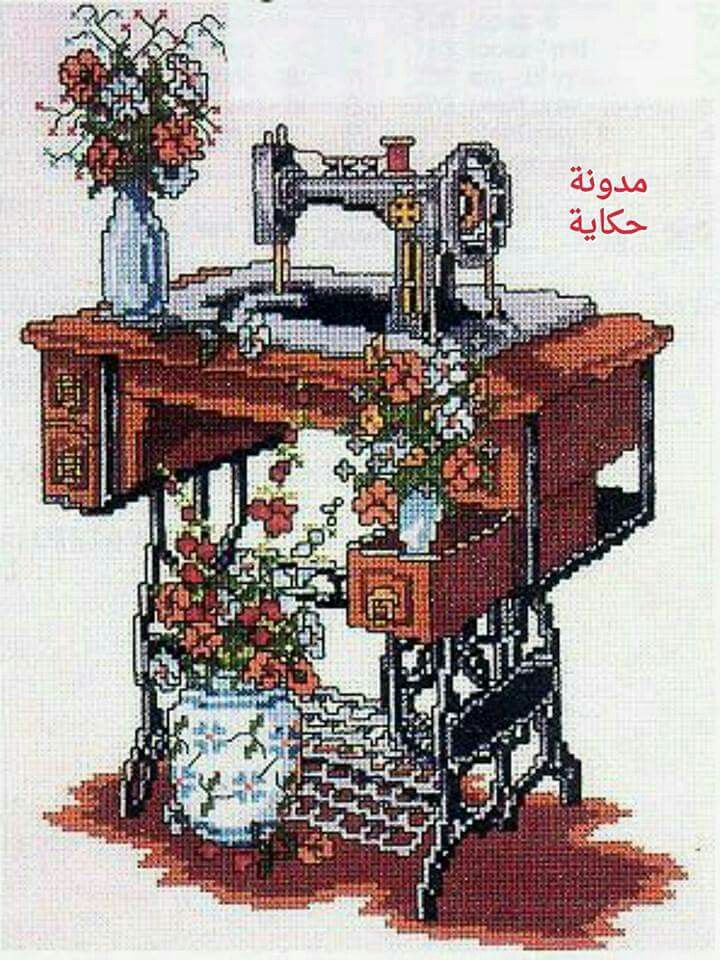 Singer table cross stitch pinterest singer table - Table machine a coudre singer ...