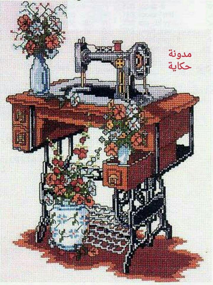 Pin de Connie en Cross Stitch | Pinterest | Máquinas de coser, Punto ...