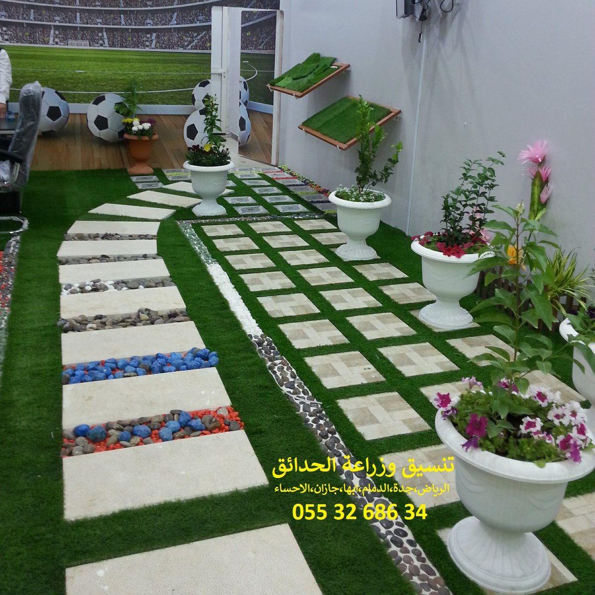 اجمل الشلالات المنزلية اجمل الصور الحدائق المنزلية اجمل النوافير المنزلية اجمل تصاميم الحدائق Kids Rugs Decor Outdoor Decor