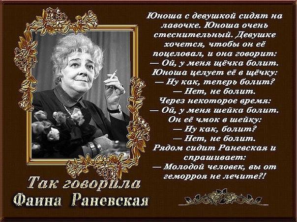 Поздравления от великих людей с днем рождения