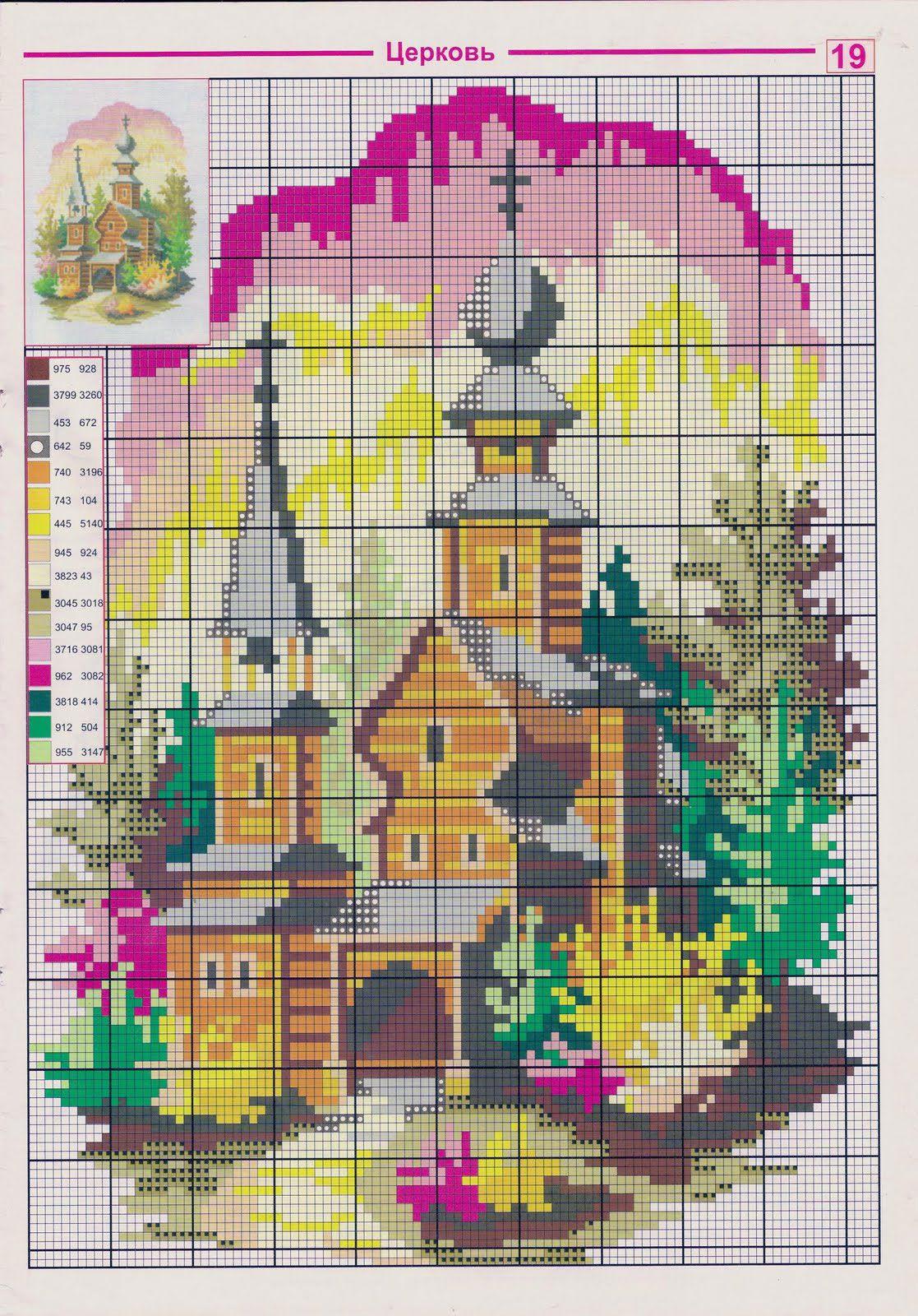 Вышивка крест церковь схем