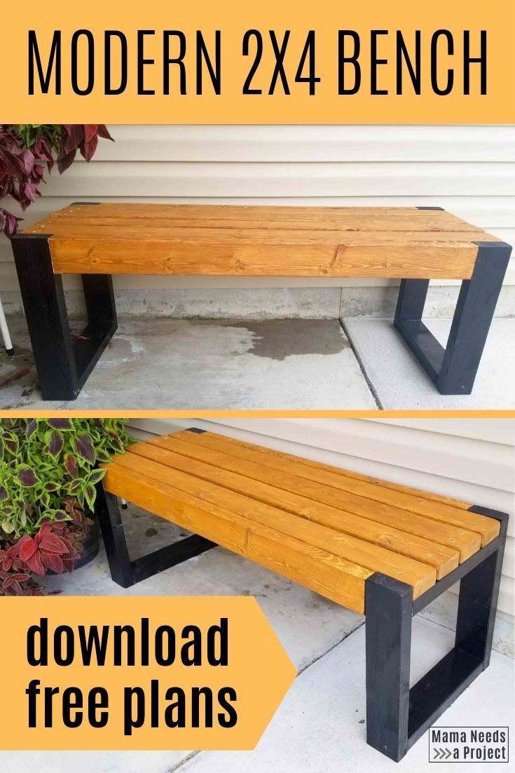 Simple 2x4 Bench Plans   Build an EASY Modern Bench   Mama Needs a Project