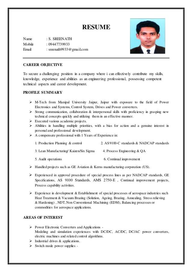 Sreenath M Tech In Power Electronics Systems Engineering Resume Career Development Engineering Technology